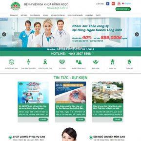 Mẫu Website Bệnh Viện Khách Sạn SBW169