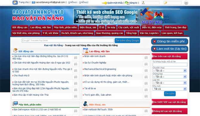 giao diện trang web giao vặt